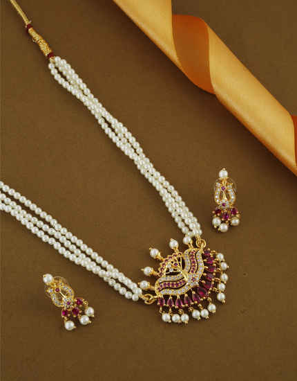 Adorable Gold Finish Pink Colour Maharashtrrin Pearls Jewellery Necklace