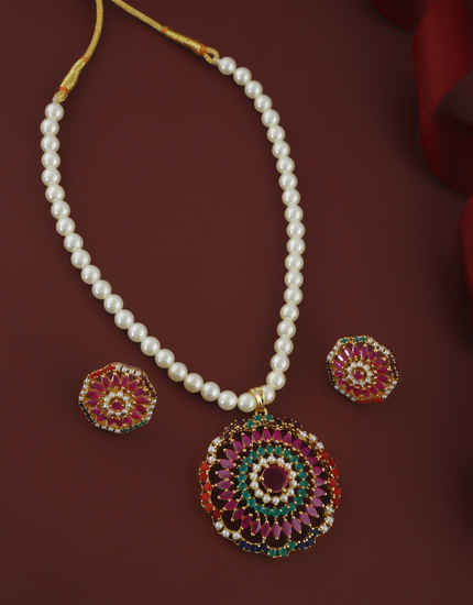 Multi Colour Gold Finish Fancy Moti Mala Necklace For Women