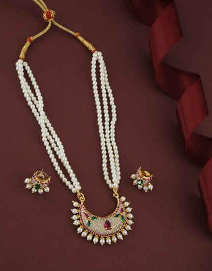 Multi Colour Gold Finish Studded With Stones Fancy Maharashtrian Raani Haar