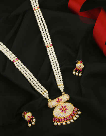 Very Classy Pink Colour Studded With Diamond Raani Haar