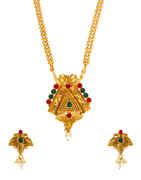 Peacock Design Matte Gold Finish Multi Colour Pendant Set Necklace