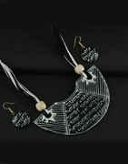 Black Colour Neklace Has Sanskrit Shlok Terracotta Necklace