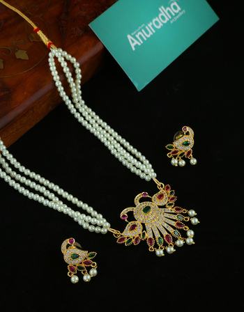 Beautiful Peacock Design Gold Finish Stunning Moti Necklace For Girls