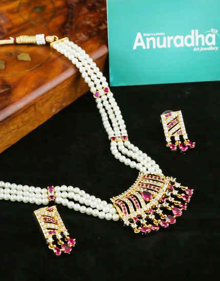 Maharashtrian Jewellery: Buy Bridal Marathi Jewellery Online at Low