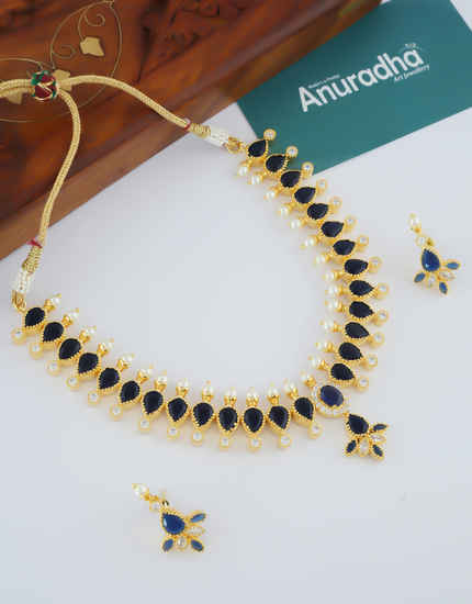 Black Colour Gold Finish Styled With Pearls Beads Fancy Rani Haar