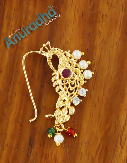 Fancy Gold Finish Peacock Design Marathi Nath