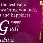 LOOK ELEGANT THIS GUDI PADWA, WITH THESE EXQUISITE GUDI PADWA JEWELLERY DESIGNS!
